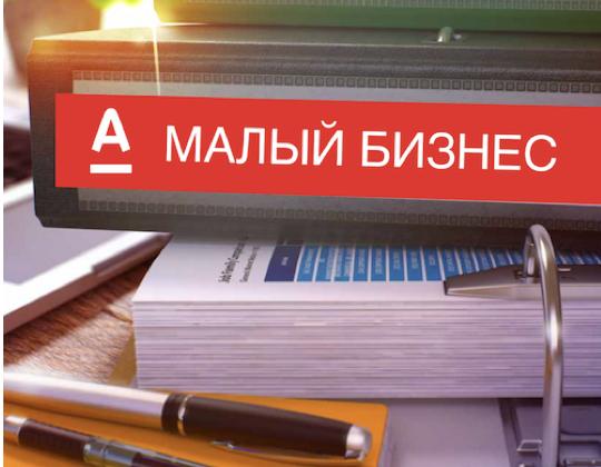 ИНДЕКС НАСТРОЕНИЙ МАЛОГО БИЗНЕСА ПО ИТОГАМ I ПОЛУГОДИЯ 2016 Г.